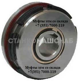 Муфта этм 102 1а купить +73517000119